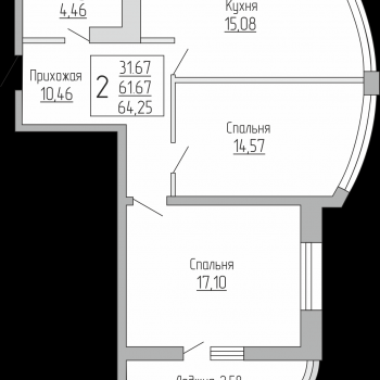 ЖК Резиденция (Краснодар) – планировка №8