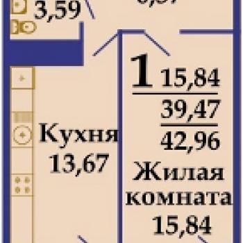 ЖК Фамилия (Краснодар) – планировка №1