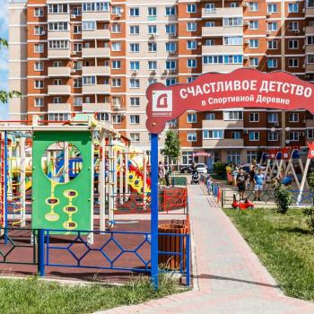 ЖК Спортивная деревня (Краснодар) – фото (альбом 2)