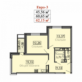 ЖК Дом Романовых (Краснодар) – планировка №3
