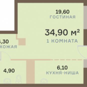 ЖК Взлетная 7 (Красноярск) – планировка №14