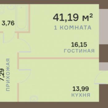 ЖК Бограда (Красноярск) – планировка №9