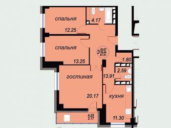 ЖК Вавиловский (Красноярск) – планировка №2