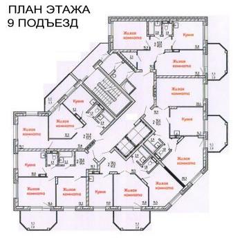 ЖК Гранд (Красноярск) – планировка №2