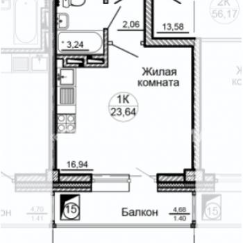 ЖК Глобус-Юг (Красноярск) – планировка №8
