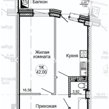 ЖК Глобус-Юг (Красноярск) – планировка №6