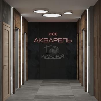 ЖК Акварель (Красноярск) – фото №1