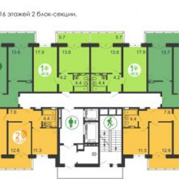 ЖК Грин парк (Green Park) (Красноярск) – планировка №5