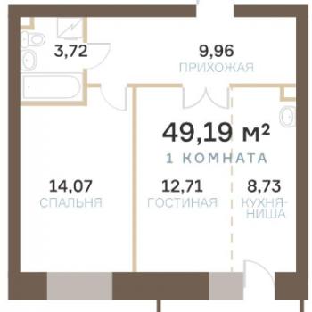 ЖК Бульвар Экзюпери (Красноярск) – планировка №4