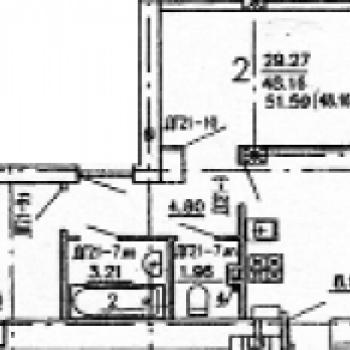 Дом по ул. Перекальского (Курск) – планировка №3
