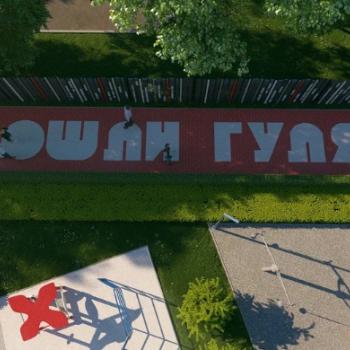 ЖК Маяковский (Москва) – фото №2
