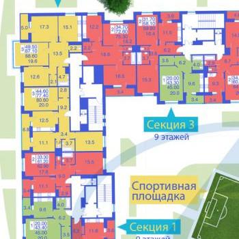 ЖК Первомайское (Москва) – планировка №3
