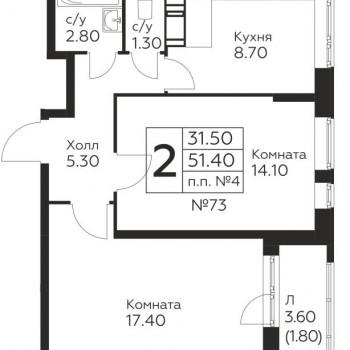 ЖК Новоград Павлино (Москва) – планировка №8