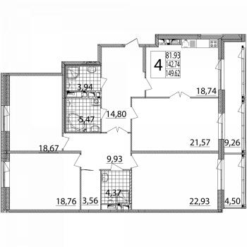 ЖК Зиларт (Москва) – планировка №14