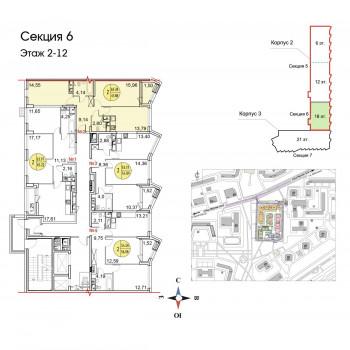 ЖК Тополя (Москва) – планировка №9