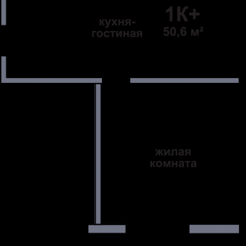 ЖК Подкова на Родионова (Нижний Новгород) – планировка №4