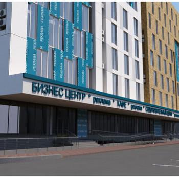 Апарт-Отель Гордеевка (Нижний Новгород) – фото №1
