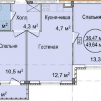 ЖК Акварель (Нижний Новгород) – планировка №3