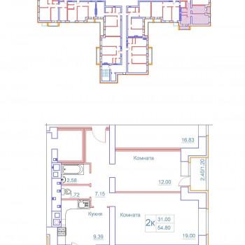 Дом на Космонавтов (Новгород) – планировка №4