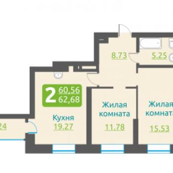 ЖК Марсель (Новосибирск) – планировка №10