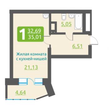 ЖК Марсель (Новосибирск) – планировка №1