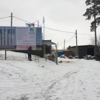 ЖК Бирюзовая жемчужина (Новосибирск) – фото №3