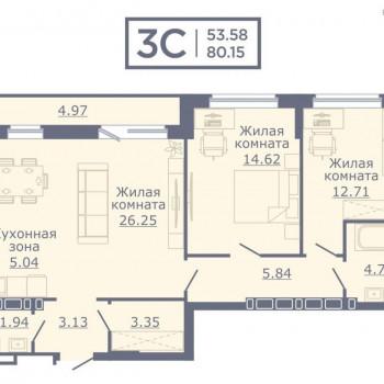 ЖК Дом на Садовой (Новосибирск) – планировка №8