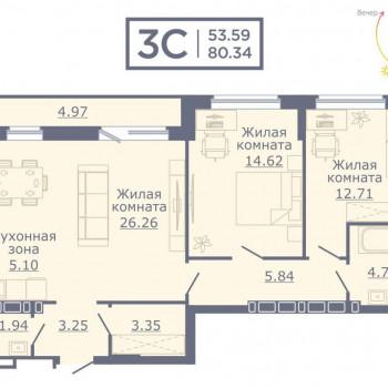 ЖК Дом на Садовой (Новосибирск) – планировка №7