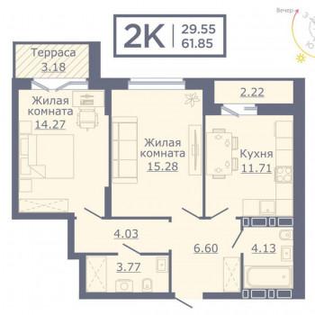 ЖК Дом на Садовой (Новосибирск) – планировка №6