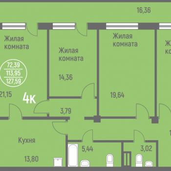 ЖК Лазурит (Новосибирск) – планировка №14