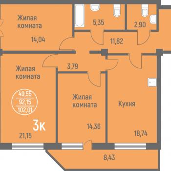 ЖК Лазурит (Новосибирск) – планировка №10