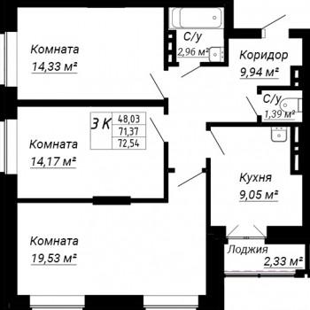 ЖК дом на Лежена (Новосибирск) – планировка №7