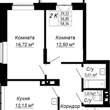 ЖК дом на Лежена (Новосибирск) – планировка №5
