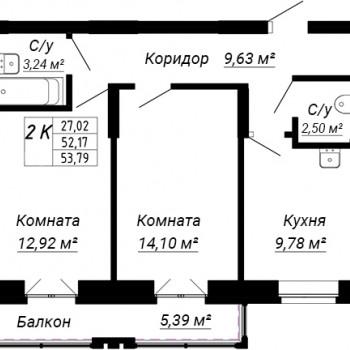 ЖК дом на Лежена (Новосибирск) – планировка №4