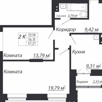 ЖК дом на Лежена (Новосибирск) – планировка №3