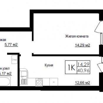 ЖК Дом на Березовой роще (Новосибирск) – планировка №1