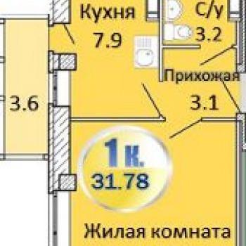 ЖК Атланты (Омск) – планировка №1