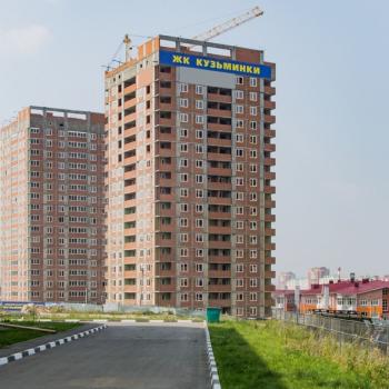 ЖК Кузьминки (Омск) – фото №5
