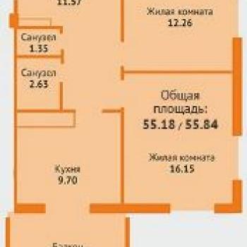 ЖК Любимый квартал (Оренбург) – планировка №3