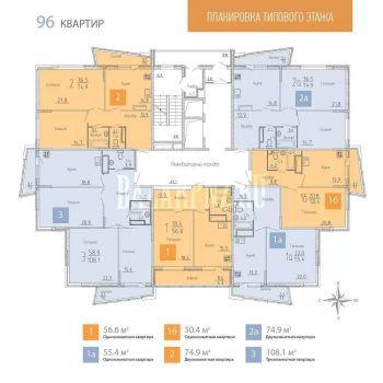 ЖК Вертикаль (Пенза) – планировка №1