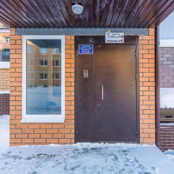 Микрорайон Ива (Пермь) – фото №3