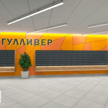 ЖК Гулливер (Пермь) – фото №7