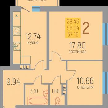 ЖК Витражи (Пермь) – планировка №4