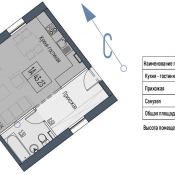 ЖК ТЭЦ на Великой (Псков) – планировка №6