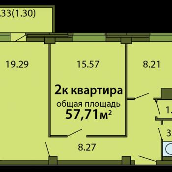 ЖК Родина (Псков) – планировка №8