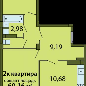 ЖК Родина (Псков) – планировка №9