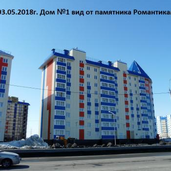 ЖК Квартал Ямальский (Салехард) – фото №14