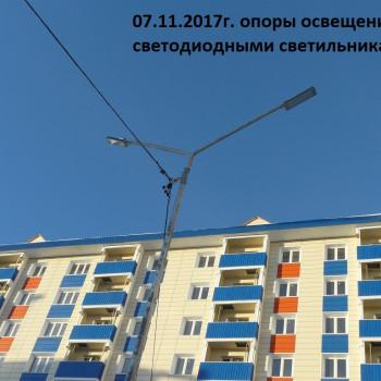 ЖК Квартал Ямальский (Салехард) – фото №7