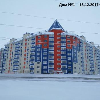 ЖК Квартал Ямальский (Салехард) – фото №23