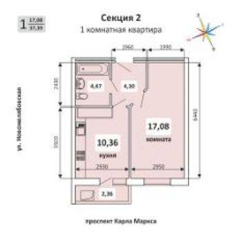 ЖК Желябово (Самара) – планировка №3